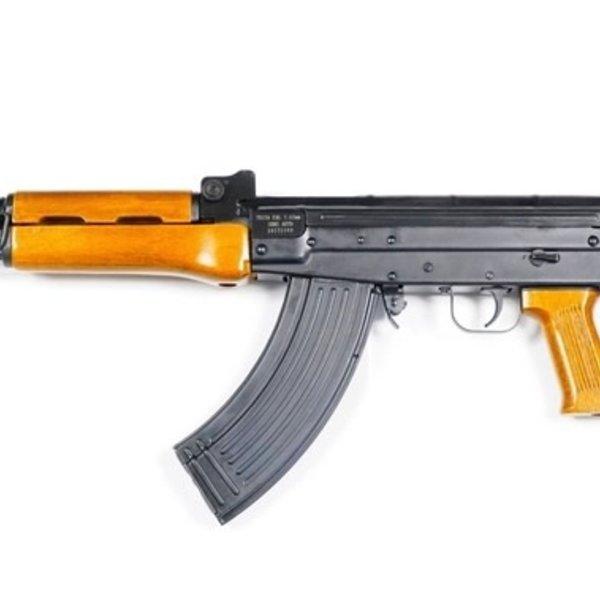 Chinese Type 81 Rifle