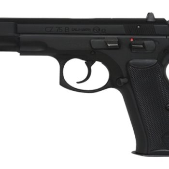CZ CZ  75 B Omega Semi-Auto Pistol, 9MM, 4.5'' Bbl Black Steel Frame, Black Rubber Grip, 10 Rnd, SA/DA, Luminiscent Sights, Decocking+Manual Safety