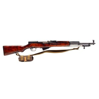 Russian SKS 7.62X39 Hardwood Stock Hand-Picked Grade