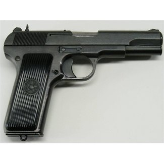Zastava Zastava M57 7.62x25mm Pistol 8rd  Special mark(flags)