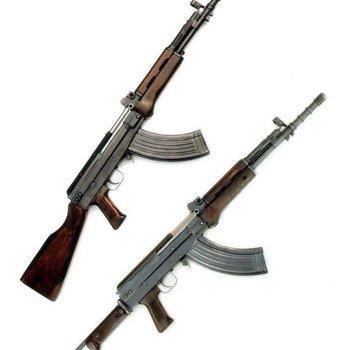 NORINCO Chinese Type 81 Rifle Combo