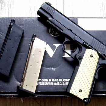 we WE 1911 Airgun Black kimber