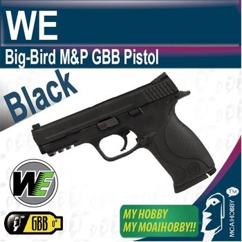 we WE S&W M&P Airgun Black bb001b