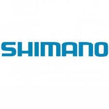 shimano Shimano Curado 200HG K