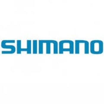 shimano Shimano Caenan 150A HG CAE150AHG