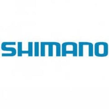 shimano Shimano Casitas 151 HG  CAS151HG