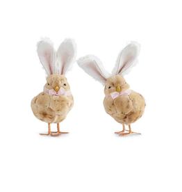 10 Inch Fluffy Standing Chicks