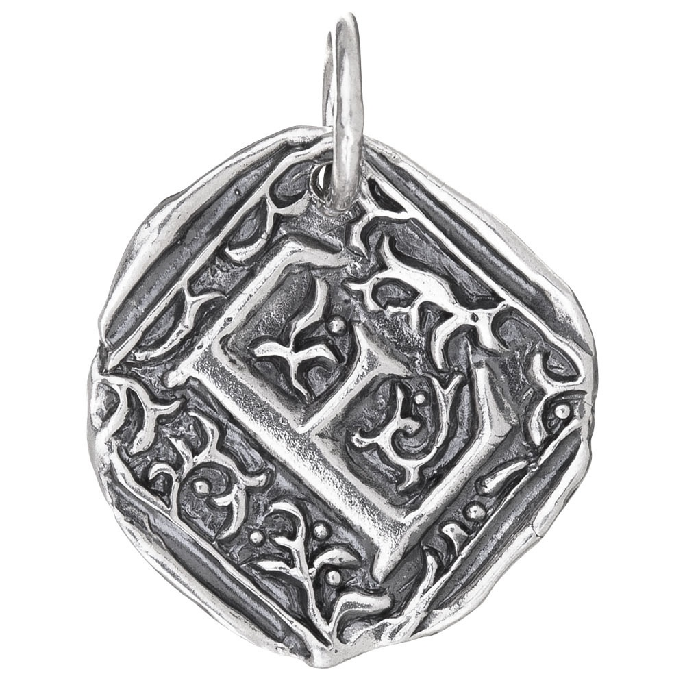 Waxing Poetic Square Insignia Charm- Silver- Letter E