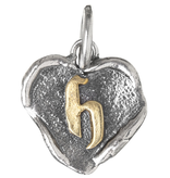 Waxing Poetic Heart Insignia-Brass/SIlver-H