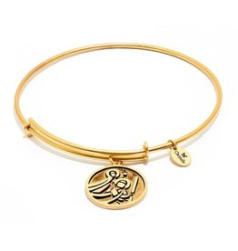 Talisman Collection - St Christopher Expandable Bangle -  Small Size -Gold
