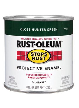 RUST-OLEUM CORPORATION HUNTER GREEN PROTECTIVE ENAMEL HALF PINT