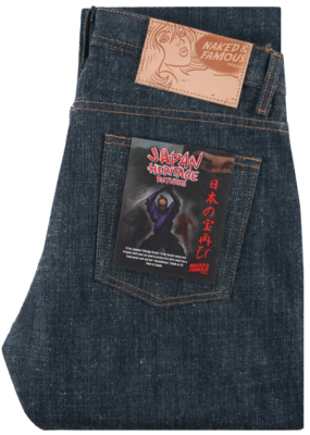 Naked & Famous Naked & Famous Weird Guy Japan Heritage Jean