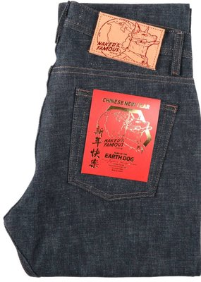 Naked & Famous Naked & Famous Weird Guy Chinese New Year Earth Dog Selvedge Jean