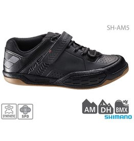 Shimano SHIMANO AM500 FREERIDE SHOES
