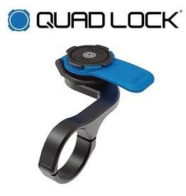 QUAD LOCK OUT FRONT MOUNT PRO