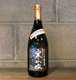 Kitaya Kansansui JunMai Dai-Ginjyo Sake 720ml