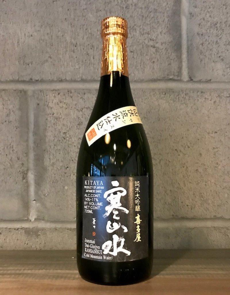 Kitaya Kansansui JunMai Dai-Ginjyo Sake - 720ml
