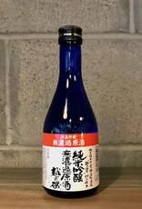 Koshi No Iso JG Muroka Genshu Sake 300ml