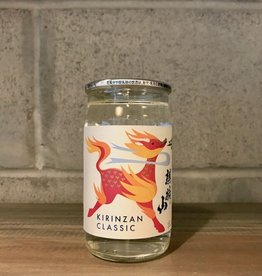 Kirinzan, 'Classic' Sake Cup