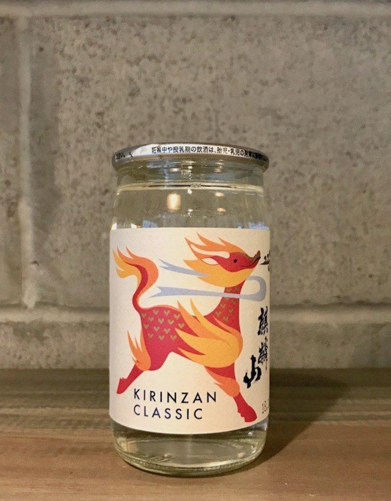 Kirinzan, 'Classic' Sake Cup - 180mL