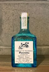 Bunraku Nihonjin Wasuremono Sake - 300ml