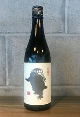 Yuki Otoko 'Yeti' Junmai Sake