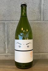 Portugal Niepoort, Vinho Verde 'Nat' Cool' Branco 2020 - 1L