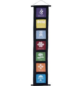 Banner - Tibetan Prayer