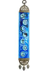 Banner - Multifaith Wall Hanging Carpet - Narrow