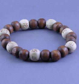 Luckyness Karma Beads Bracelet - Brown/Natural - 18