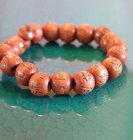 Luckyness Karma Beads Bracelet - Brown - 16