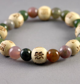 Lucky Karma Beads Bracelet - Agate - Unexpected Miracles - 33