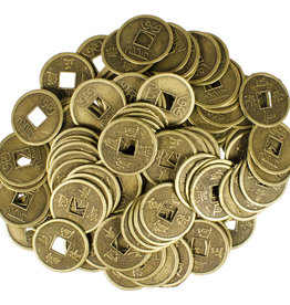 Chinese Coins - Small 20mm - 35207