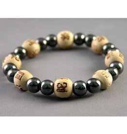 Lucky Karma Hematite Bracelet - Happiness and Strength