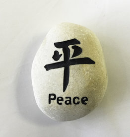 Peace Tranquility Stone 2 inches - 3849PE