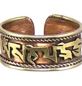 Ring - Copper - Adjustable Om Mani Padme Hum - 98323