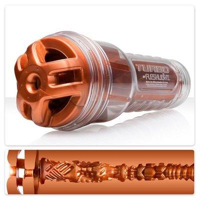 Fleshlight Fleshlight Turbo Ignition - Copper