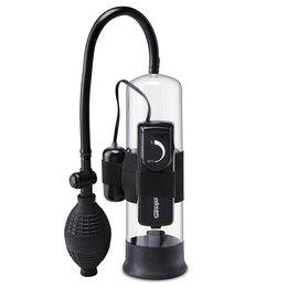 Pump Worx Pump Worx Beginner's Vibrating Pump