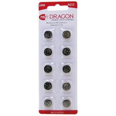 NS Novelties Dragon Alkaline LR44/AG13 Batteries - 10 Pack