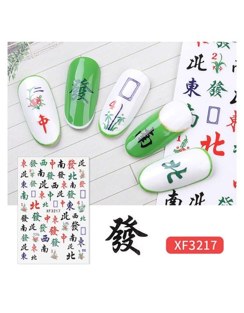 XF3217 Nail Sticker