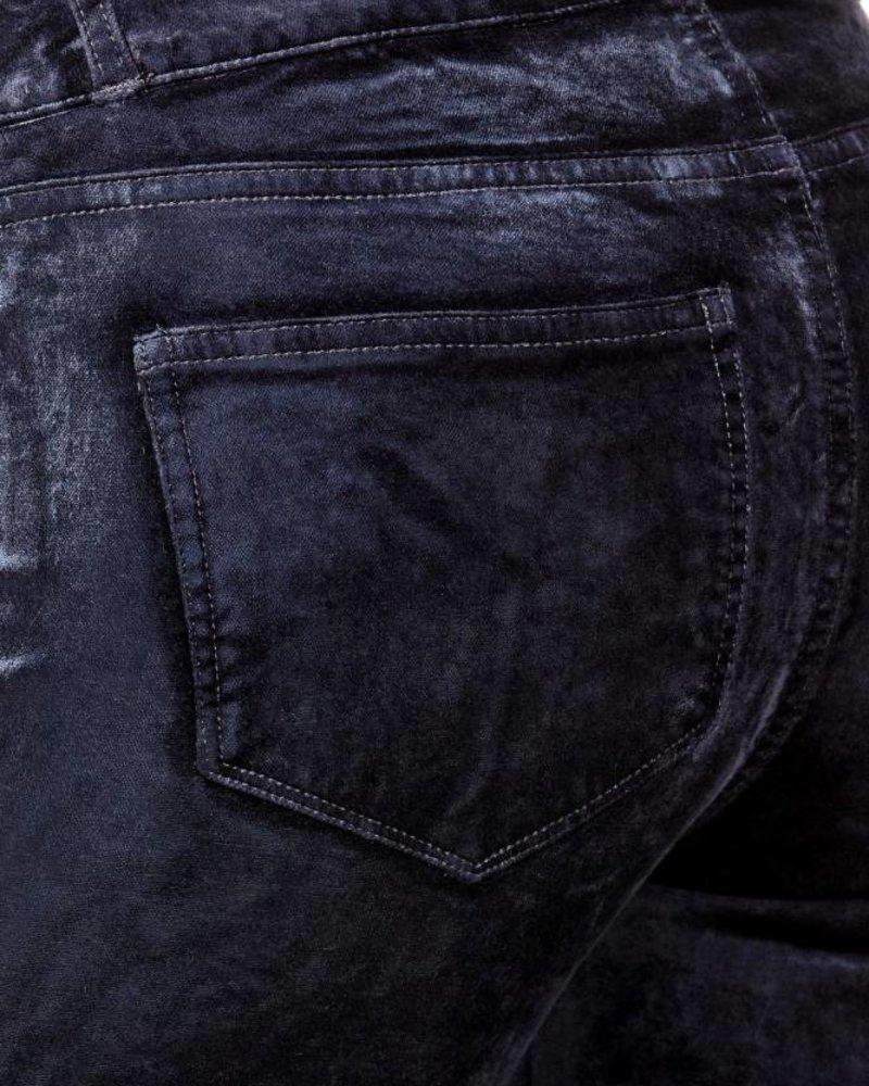 PAIGE Verdugo Ultra-Skinny