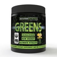 Bowmar Greens