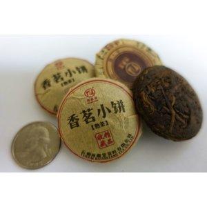 Tea from China 2007 Hai Xin Tang Mini Puer Cake (RIPE/COOKED/SHU)