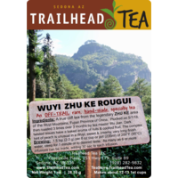 Off-Trail-Rare Rougui ZHU KE Wuyi Rock Oolong (Off-Trail Oolong)