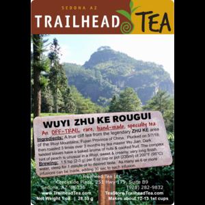 Off-Trail-Rare Rougui ZHU KE Wuyi Rock Oolong (Off-Trail Oolong)