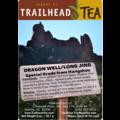 Off-Trail-Rare Dragonwell, Hangzhou Special Grade