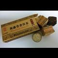 Tea from China 2008 Hai Xin Tang Mini Royal Puer Brick (COOKED/SHU)