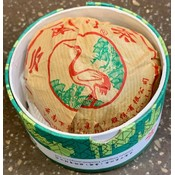 Tea from China 2013 XiaGuan Xiao Fa TuoCha Puer (COOKED/SHU)