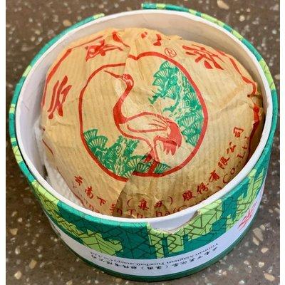 Tea from China 2013 XiaGuan Xiao Fa TuoCha Puer (COOKED/SHU)