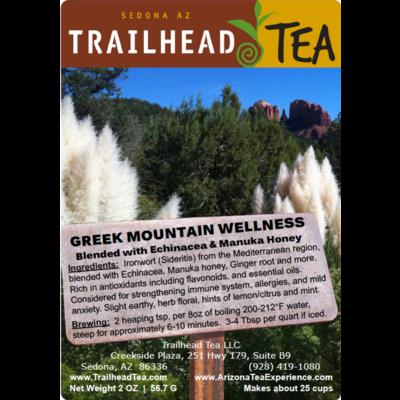 Herbal Blends Greek Mountain Wellness